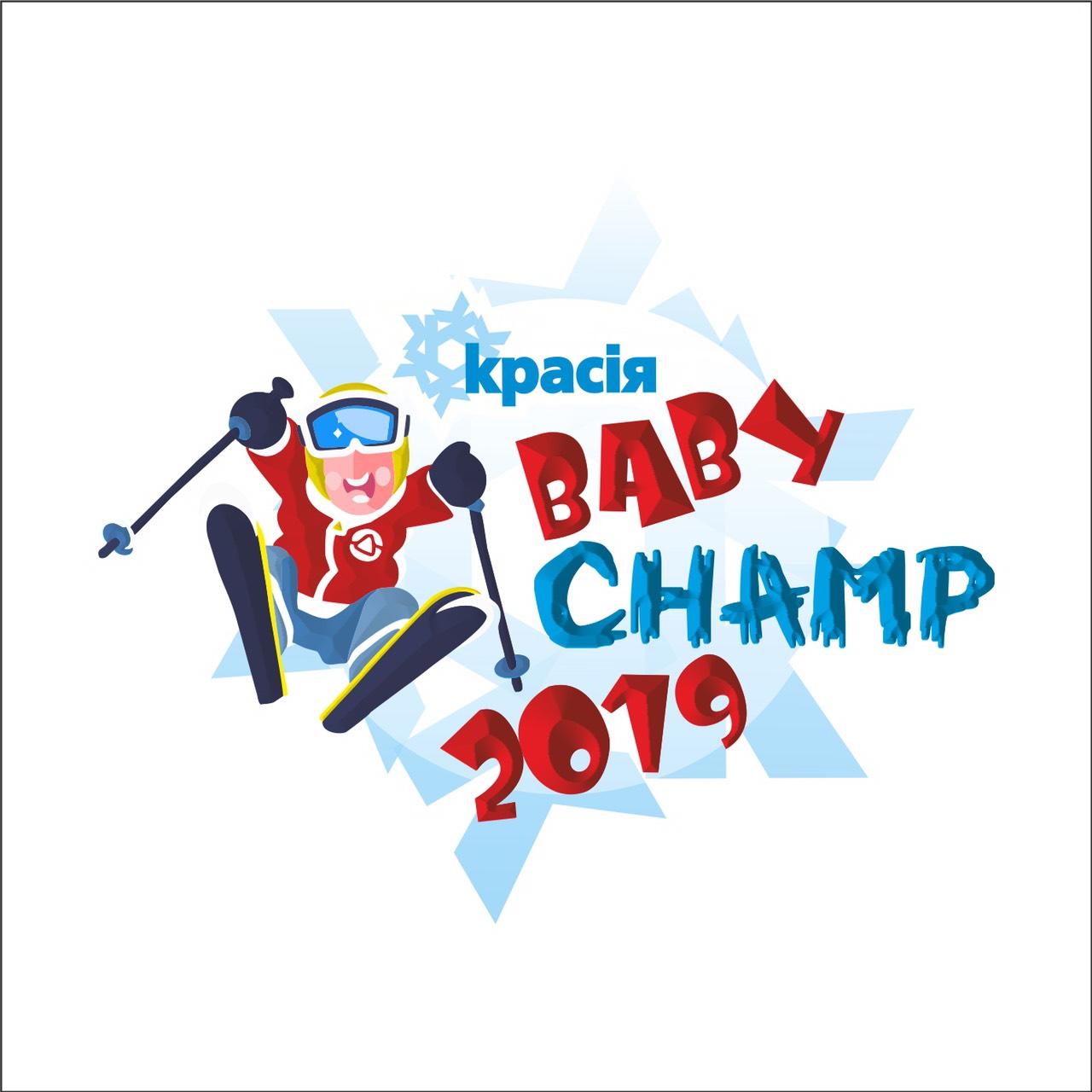 Krasiya Baby Champ