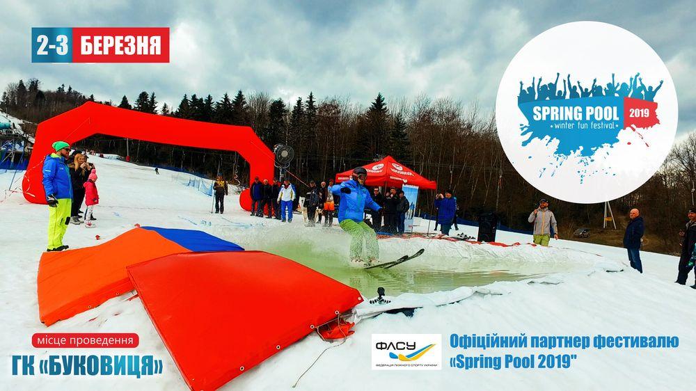 Буковиця Spring Pool 2019