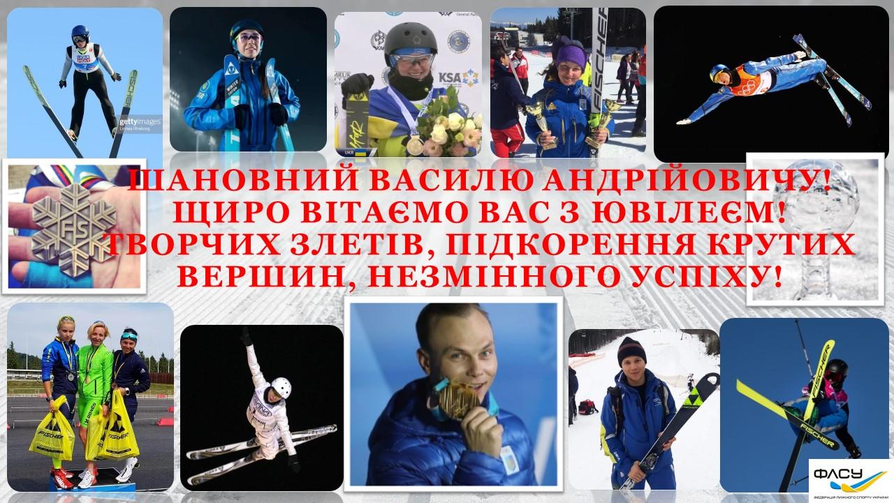 Василь Рябич