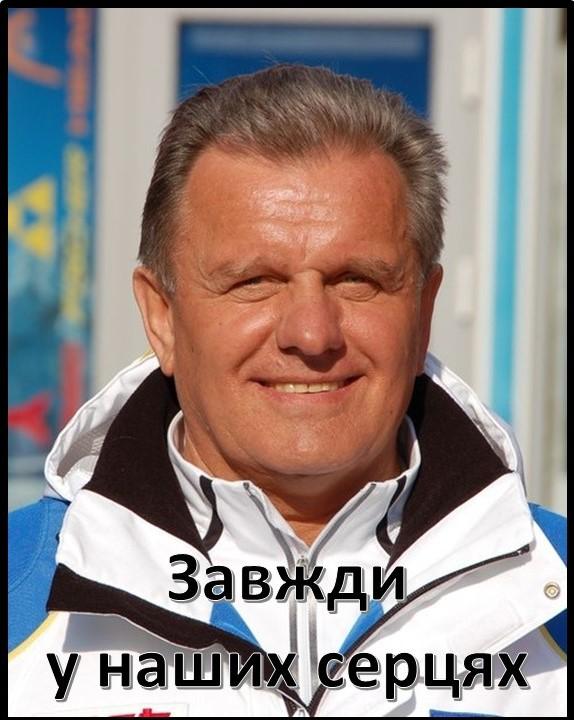 Володимир Малежик